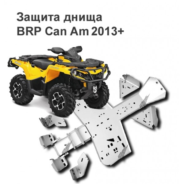 Защита днища для квадроцикла BRP Can am  Commander