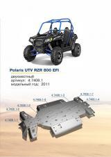 Защита днища для Polaris UTV RZR 800 EFI