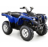 Kвадроцикл Yamaha Grizzly 700 цена