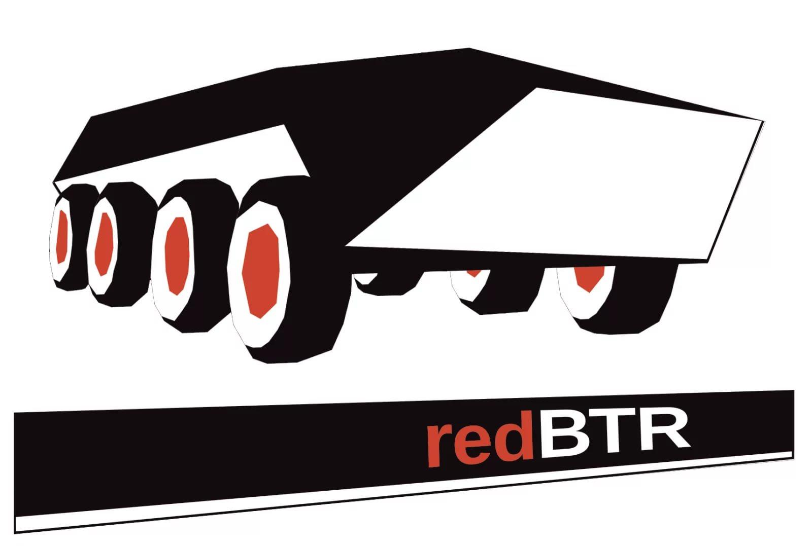 Лебедки red BTR