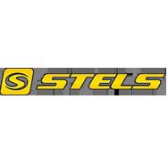 Кофр для квадроцикла Stels ( Стелс)