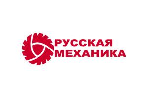 Передний кенгурин для  Русская Механика/GAMAX